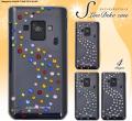 AQUOS PHONE ZETA SH-02E用Sラインデコケースdsh02e-33