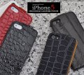 iPhone5専用クロコダイルレザーポーチケースip5-6021
