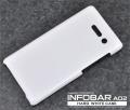 INFOBAR A02用ハードホワイトケースaa02-01wh