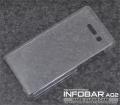 INFOBAR A02用ハードクリアケースaa02-01cl