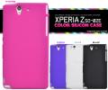 Xperia Z SO-02E用カラーシリコンケースdso02e-06