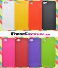 iPhone5専用カラーソフトケースip5-2005