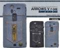 ARROWS V F-04E用デニムデザインケースdf04e-14