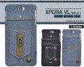 Xperia VL SOL21用デニムデザインケースasol21-14