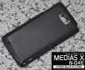 MEDIAS X N-04E用ハードブラックケースdn04e-01bk