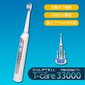 充電式音波歯ブラシ T-care 33000