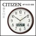 シチズン 自動点灯機能付電波掛時計 ピュアカレンダーM03