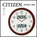 シチズン 電波掛時計 ネムリーナカレンダーM01 茶色メタリック
