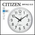 シチズン オフィスタイプ電波掛時計 スペイシーM462