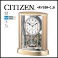 シチズン 電波置時計 パルドリームR659