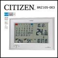 シチズン 掛置兼用電波時計 パルデジットカレンダーL
