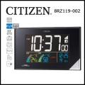 シチズン AC電源式 電波時計 パルデジットネオン119