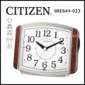 シチズン 目覚し時計 サイレントミグ644 木目仕上(白)