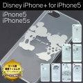 iPhone5クリアケース(ハード)ディズニーiPnoneプラス