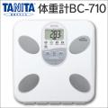 タニタ 体組成計 インナースキャン BC-710