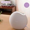 空気清浄機 NAGOMI AP-1312