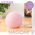 空気清浄機 NAGOMI S AP-1313