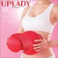 UPLADY アップレディ LA-UP1832F-R
