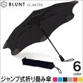 ≪完売≫BLUNT ブラント XS メトロ 折り畳み傘