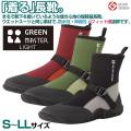 グリーンマスターライト 長靴 2622☆まるで靴下を履いてるような超軽量長靴