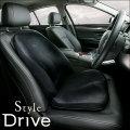 Style Drive スタイル ドライブ mtg BS-SD2029F-N【送料無料】【MTG正規販売店】
