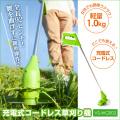 充電式コードレス草刈機 ナイロン刃とスチール刃両用!軽量でらくらく草刈り! 【送料無料】【新聞掲載】