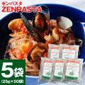 無添加・食物繊維豊富!乾燥糸こんにゃくZENPASTA 5袋セット