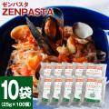 無添加・食物繊維豊富!乾燥こんにゃく ZENPASTA 10袋セット