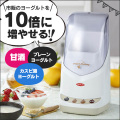 《完売》健康甘酒・ヨーグルトファクトリー スーパーPREMIUM(TKSM-020S)