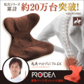 馬具マットプレミアムEX0070-2801【送料無料】