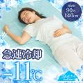 涼感ナウCoolPad☆特殊塩ジェルの圧倒的冷感!寝苦しい夜も快適に!!【送料無料】