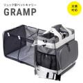 リオニマル リュック型 ペットキャリー GRAMP0070-2748【送料無料】
