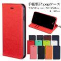 サフィアーノレザー製手帳型iPhoneケース 77806 78473 【メール便送料無料】