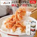 ふくや めんかんセット(めんツナかんかん食べ比べ各1缶、缶明太子×3缶)