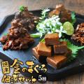 焼津 金のまぐろ佃煮セット(5種)【送料無料】