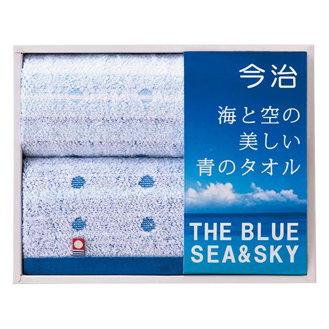 海と空の美しい青のタオルセット No.20