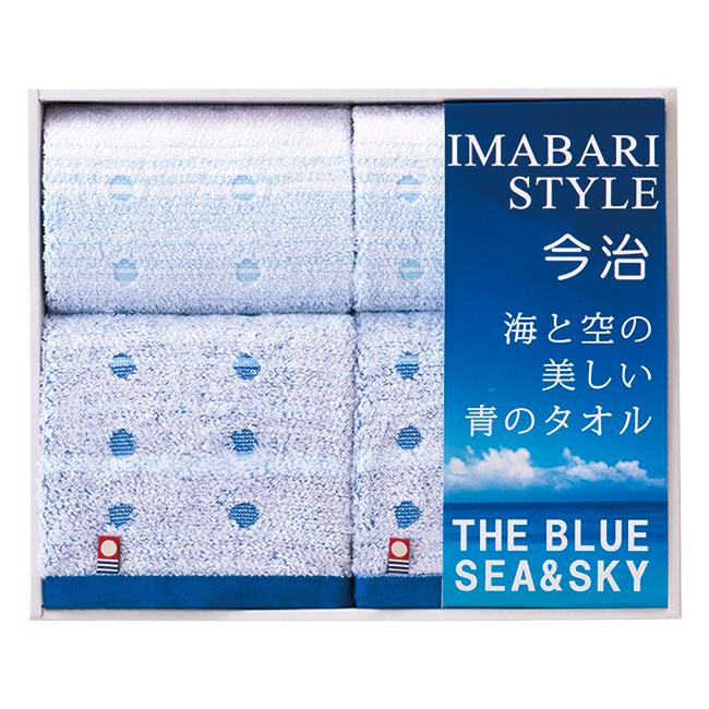 海と空の美しい青のタオルセット No.30