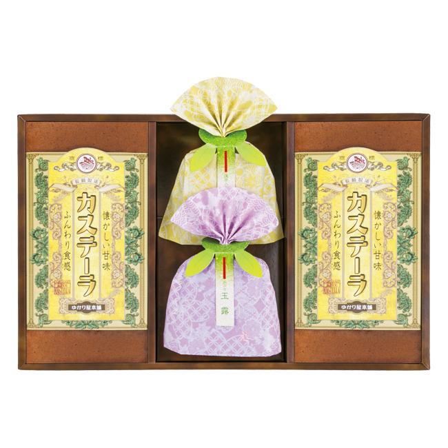長崎製法カステーラ・緑茶詰合せ No.50