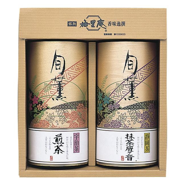梅里庵 銘茶詰合せ No.15
