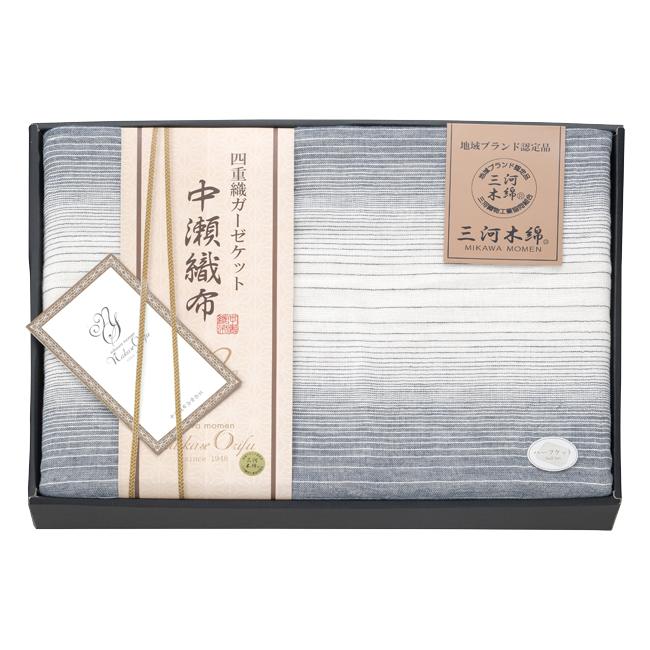 中瀬織布 四重織ガーゼハーフケット1枚 No.50 (ブルー)