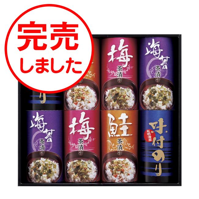 お茶漬け・有明海産味付海苔詰合せ「和の宴」 No.40 40%OFF ※
