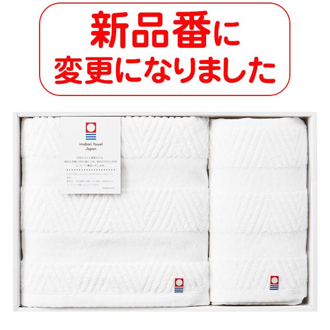今治産タオル綾(あや)タオルセット No.35 40%OFF