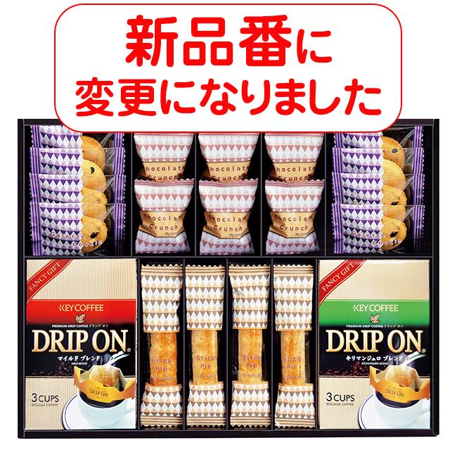 ドリップコーヒー&スイートセレクト No.30 40%OFF