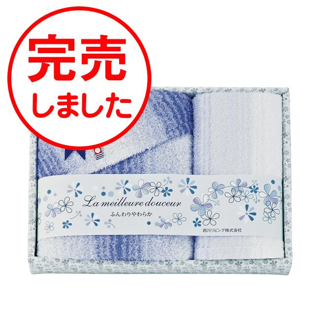 【送料無料】 西川リビング 今治タオルセット No.30