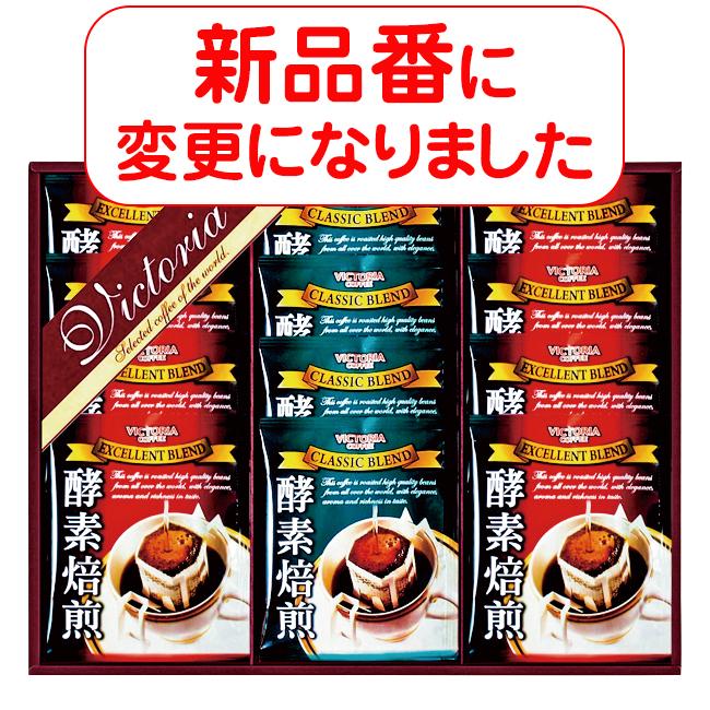 珈琲屋さんが作った酵素焙煎ドリップコーヒーセット No.15