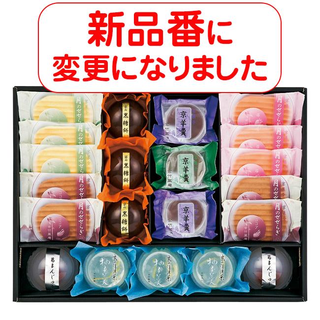 京竹風庵 想 No.30 30%OFF