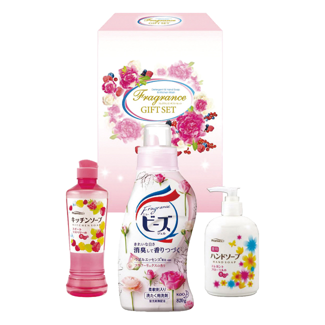 【送料無料】液体洗剤フレグランスギフトセット No.20