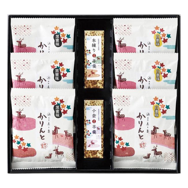 【送料無料】銀座鹿乃子 和菓子詰合せ No.25