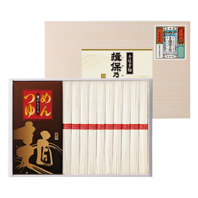 【送料無料】揖保乃糸・つゆ付き No.25