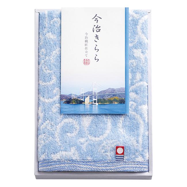 今治きらら ハンドタオル No.5 (ブルー)